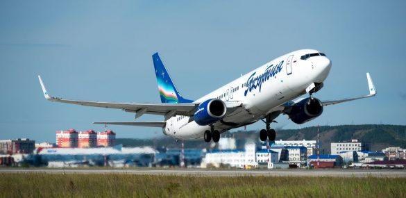 За несостоявшиеся полеты на Аляску пассажирам возвращают деньги или предлагают ваучеры