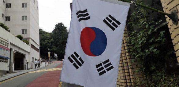 Южная Корея меняет процедуру оформления въездных виз в страну