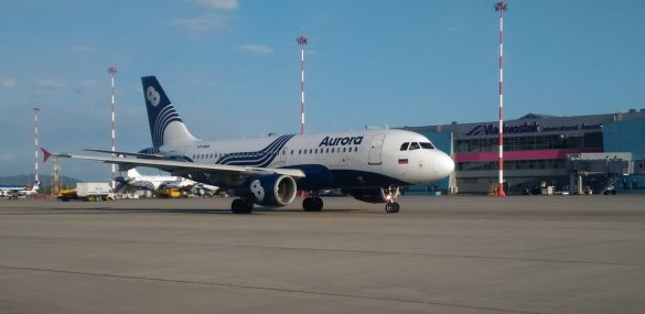 Международный аэропорт Владивосток увеличивает объемы авиаперевозок
