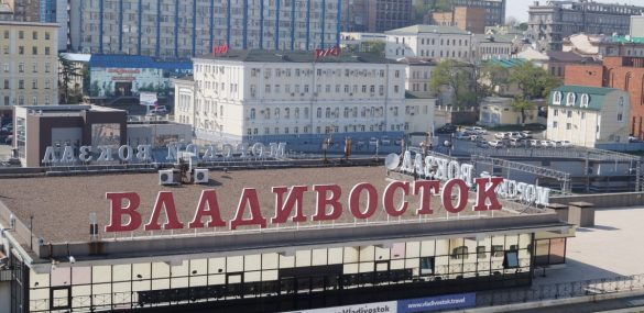 Tele2 приглашает россиян на онлайн-знакомство с Владивостоком