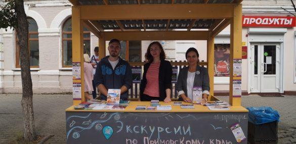 Во Владивостоке от еды до экскурсий один шаг