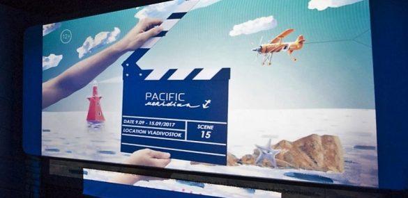 Гостей фестиваля Pacific Meridian познакомят с Владивостоком