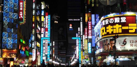 Японским туристам разрешили с 1 ноября посещать Россию