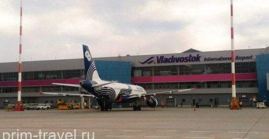 Аэропорт Владивостока второй раз попадает в перечень аэропортов по возобновлению международного авиасообщения