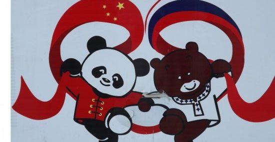 Возможности российского туризма после пандемии озвучили представителям Китая на заседании Российско-Китайской комиссии