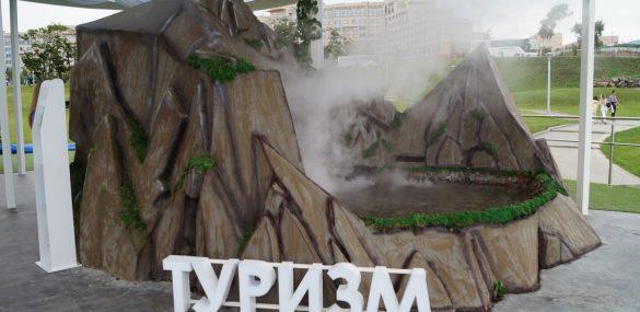 МИД РФ просит россиян не торопиться с поездками по миру