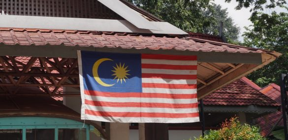 Малайзия сократила период карантина для путешественников