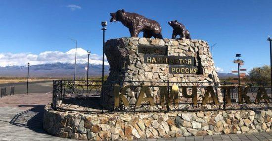 Камчатка станет модельной территорией по развитию внутреннего туризма в России