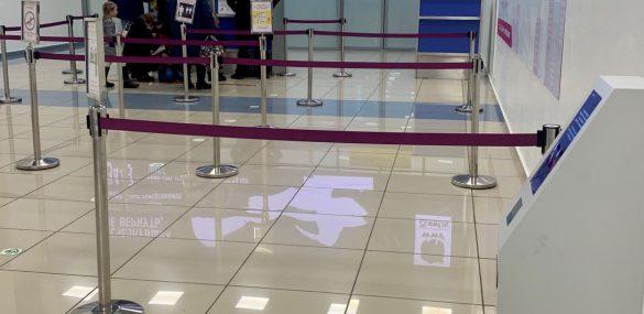 В Международном аэропорту Владивосток пассажиры смогут самостоятельно распечатать посадочные талоны