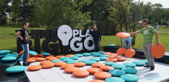 Чемпионат мира по Го привлечет во Владивосток игроков и болельщиков