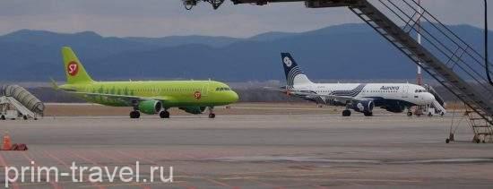 Дополнительные деньги выделило правительство РФ на субсидирование перелетов с Дальнего Востока