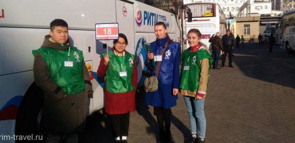 Гиды-переводчики и гиды-экскурсоводы повышают свою квалификацию