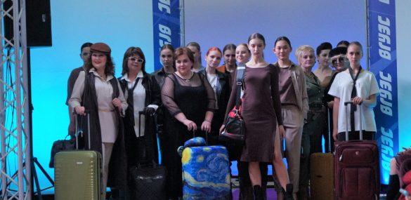 «Путешествие во Владивосток» через показ мод и работы приморских дизайнеров