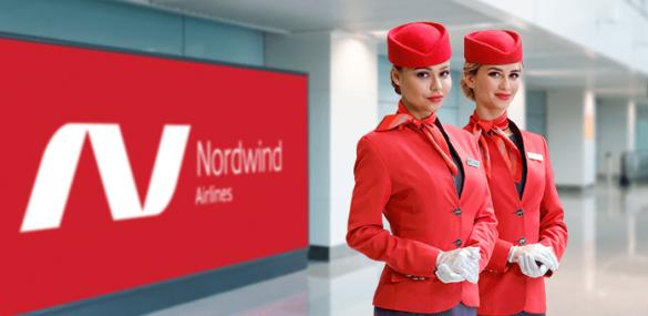 Nordwind начинает летать из Владивостока в Москву, Санкт-Петербург и Сочи