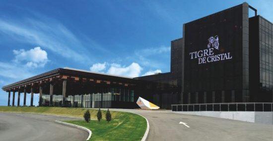Tigre de Cristal усилит туристическую привлекательность Приморья на мировом туристическом рынке