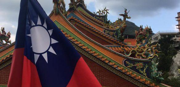Тайвань ввел особые условия на въезд и транзит иностранных граждан
