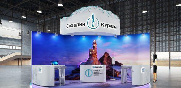 Сахалин готовится удивить российских туристов на выставке MITT – 2021