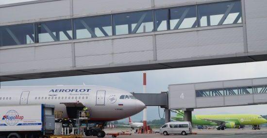 Аэрофлот сохраняет мили пассажиров
