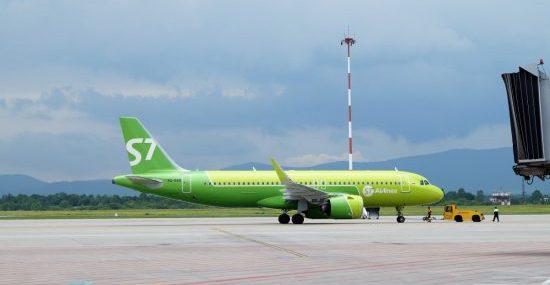 S7 Airlines обменивает просроченные визы на мили