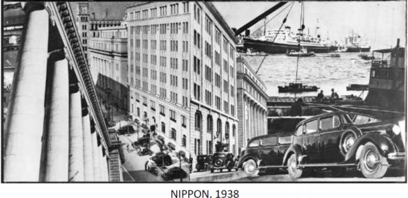 Два образа Токио покажут владивостокцам японские мастера фотографии