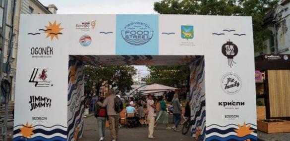 Летний фестиваль «Сделано в Приморье» стартует во Владивостоке 11 июня