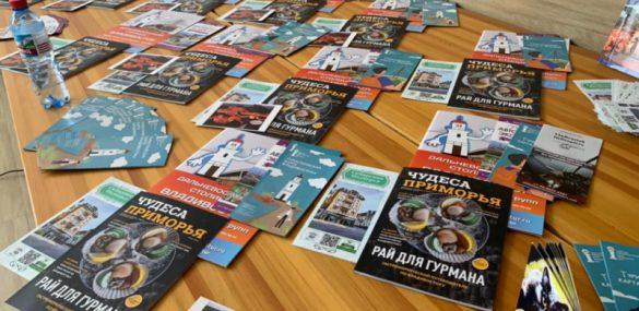 Приморье и Красноярский край развивают межрегиональный туристический обмен