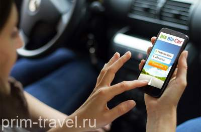 В Хабаровском крае мошенники разводят пользователей услуги BlaBlaCar