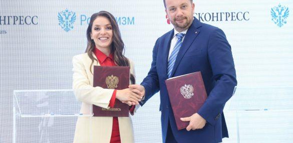 Ростуризм и Росконгресс планируют провести Международный фестиваль караванинга и автотуризма