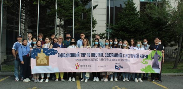 Где во Владивостоке сохранился корейский след или историческая экскурсия от НОТК