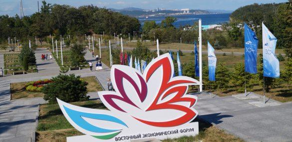 На ВЭФ-2021 обозначили перспективные проекты, направленные на развитие туризма