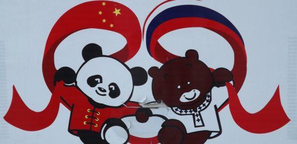 Никому «не уйти» от китайского туризма: российско-Китайский туристический форум состоится