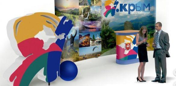 Открыть для себя Крым турбизнес Приморья сможет на международном турфоруме в Ялте