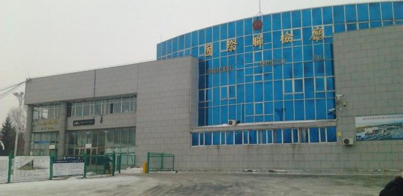Погранпункты в Приморье на границе с Китаем закроют из-за новогодних праздников по восточному календарю