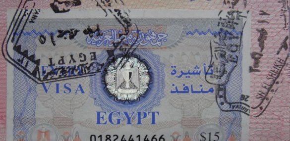 Египет: туристов меньше, поднимем визовый сбор