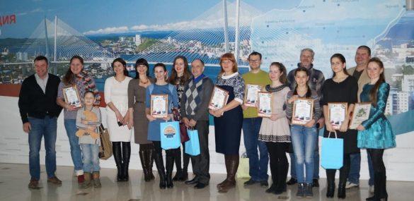 Лучших путешественников по Приморью определили во Владивостоке