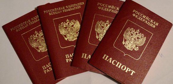 Загранпаспорта теперь в Приморье можно оформить без проблем