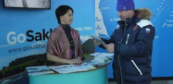 Стойка притяжения заработала в аэропорту Южно-Сахалинска