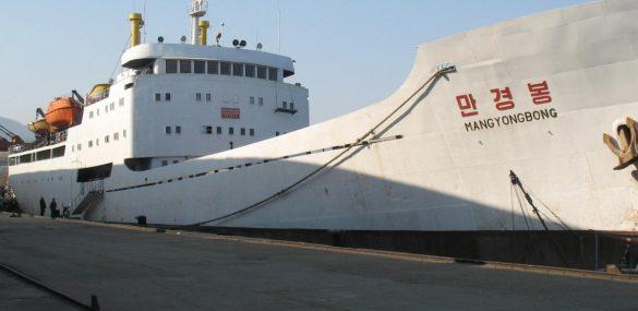 Первый заход парома из Северной Кореи во Владивосток состоится завтра