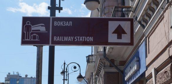 В Приморье ГИБДД и туротрасль идут разными дорогами