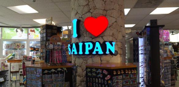 Сайпан работает над привлечением туристов из России