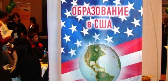 Учебные программы обмена между США и Дальним Востоком обсудили во Владивостоке