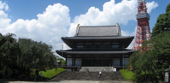 Япония готова смягчить визовый режим для туристов из России