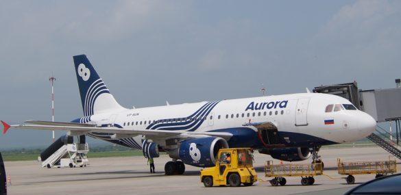 Авиакомпании «Аврора» и China Express Airlines подписали соглашение о полётах