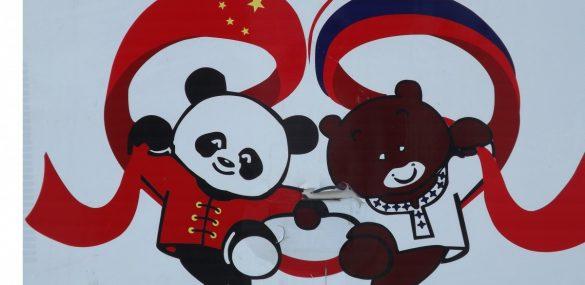 VI Саммит Российско-Китайского турфорума состоится на полях Интурмаркет – 2018