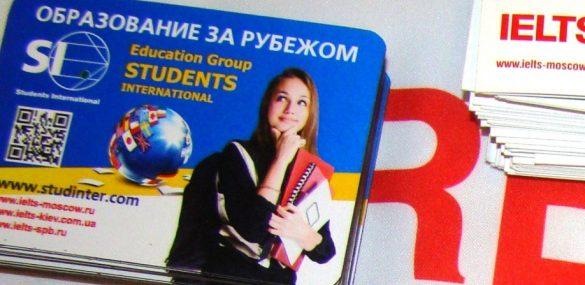 Students International проводит во Владивостоке главную образовательную выставку года