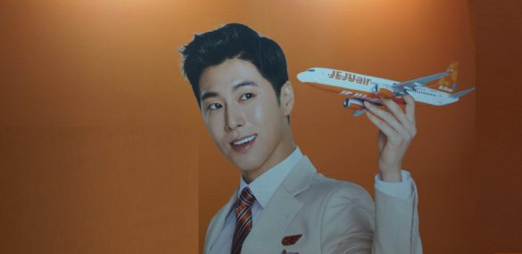 Авиакомпания Jeju Air и турбизнес Сайпана объявляют в Приморье весеннюю акцию скидок