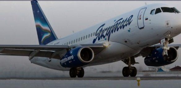 Авиакомпания «Якутия» снова полетит из Владивостока в Чхонджу