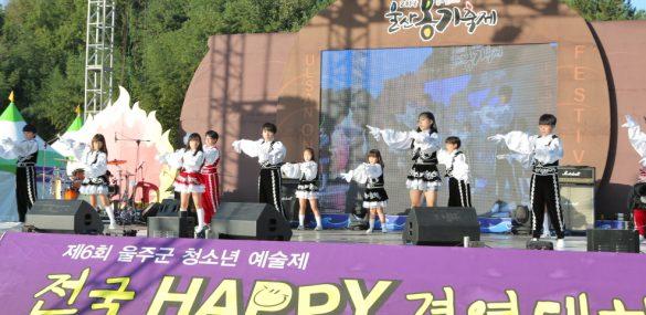 Южная Корея ждет приморцев на фестивали