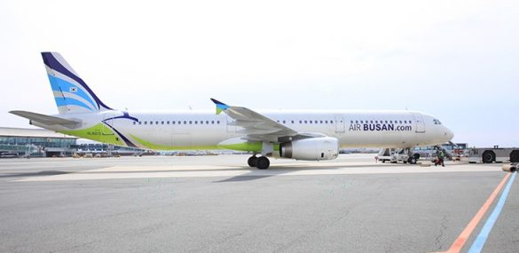 Air Busan разнообразит маршрутную сетку полетов из Владивостока в Южную Корею