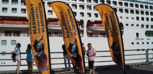 Озвучены приблизительные даты IV Международного ДВ-Фестиваля «Мариинский»